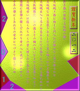 oosakasakura1111.jpg