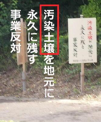 osentuchiiii111.jpg