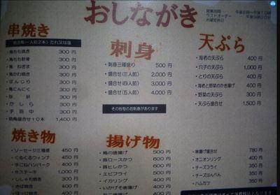 oshigakiii123.JPG