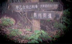 oushudou2.jpg