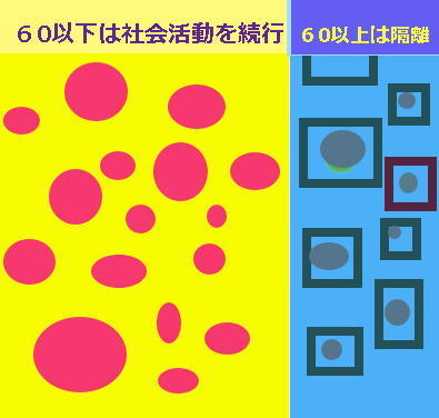 overcontrol333.jpg