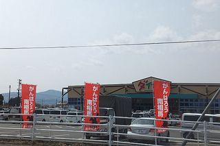 pachinko1111.jpg