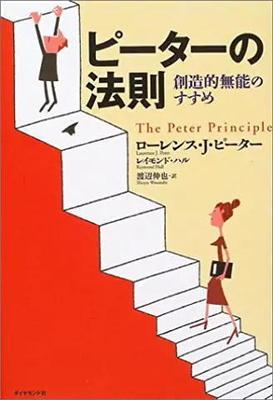peterbook1.jpg