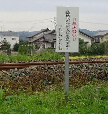 railroaddd1.jpg