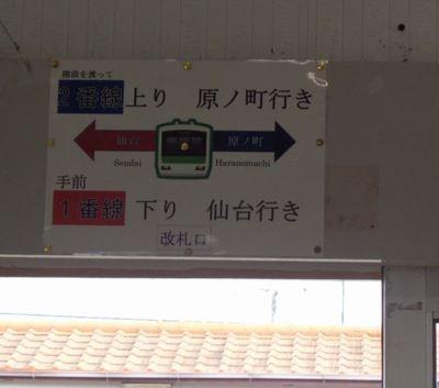 railwayss1.JPG