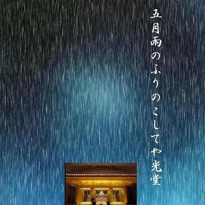 raingold1.jpg