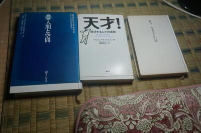 readingbook1.jpg