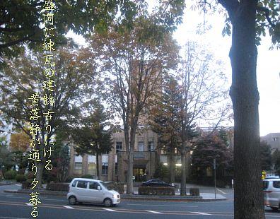 rengamoriji1.jpg