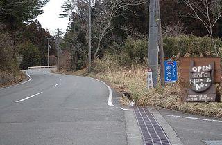 roadccccc.jpg