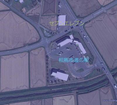 roadstation1.jpg