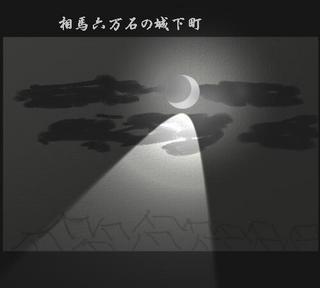 rokumagokuuu123.jpg