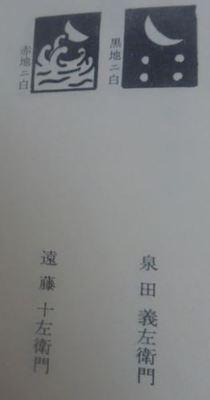 ryotakemuraaa11.JPG