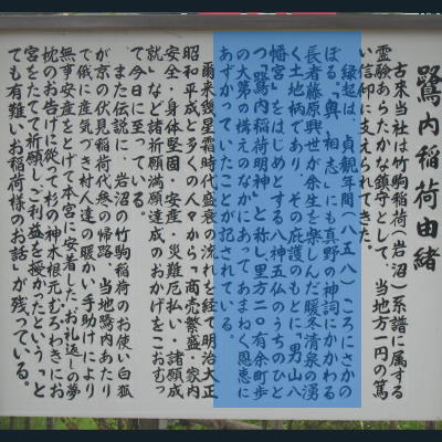 sagiuchiii123.jpg