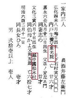 sakaiii123.jpg