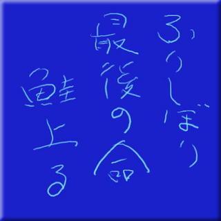 sake11111.jpg