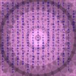 sakurakyo2.jpg