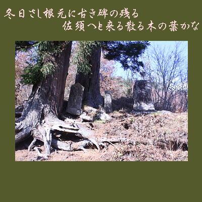 sasuhe111.jpg