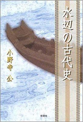 seasidehistory11.jpg