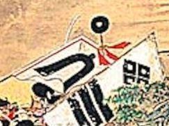 sekigahara6789.JPG