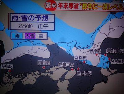 sekigaharayuki123.jpg