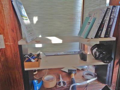 shelf111.jpg