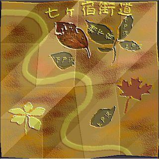shichigashuku1111.jpg