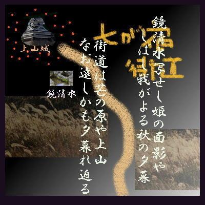 shichiyadooo111.jpg