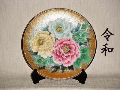 shichohouyaki11111.jpg