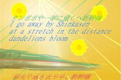 shikansennn112233.jpg