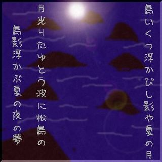 shimatukiku11111.jpg