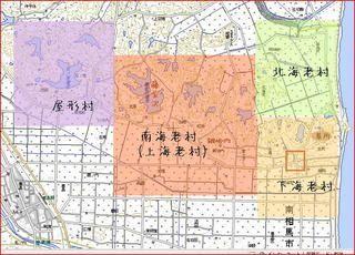 shimoebimura11111.jpg