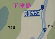 shimohieda2.jpg