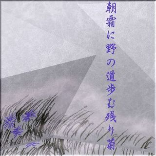 shimomichi111.jpg