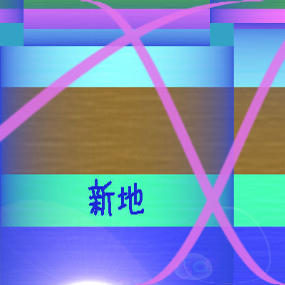 shinchiiii111.jpg