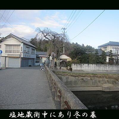 shiojizooo1232.jpg