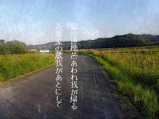 shionomichi21_FotoSketcher.jpg