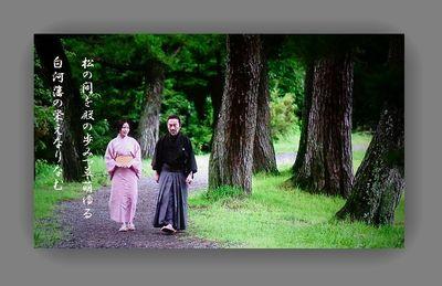 shirakawaaaa123.jpg