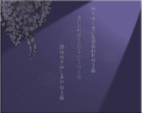 shirofujiend.JPG