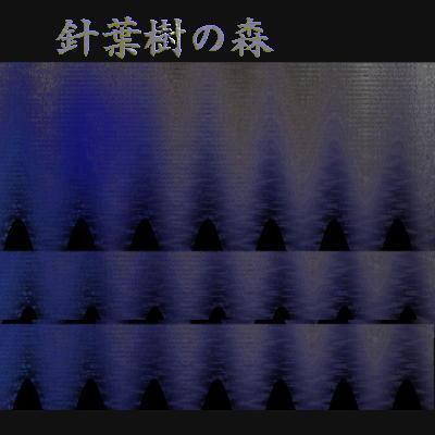 shiyoujyu111.jpg