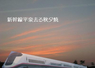 shiyuyake1.jpg