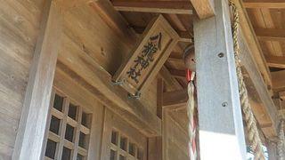 shrine2222.jpg