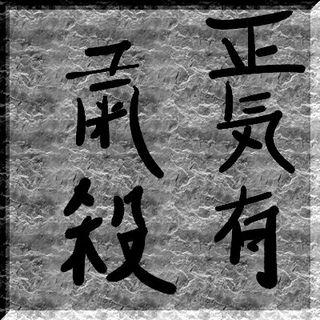 shukusatu111.jpg