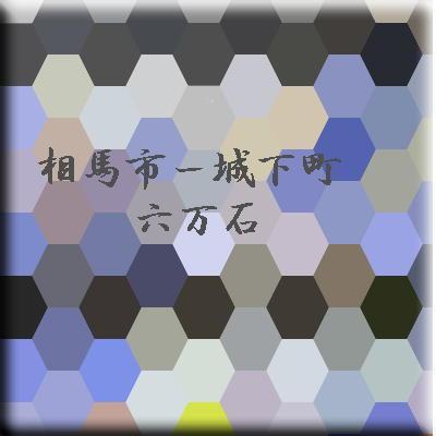 somacityab1.jpg