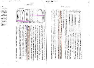 somagoushi11.jpg