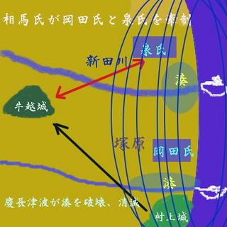 somaizuni111222.jpg