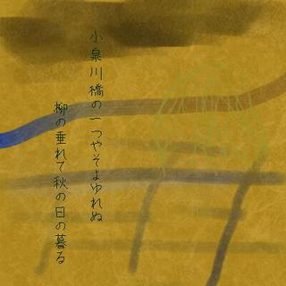 somajyoukanew11.jpg