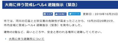 somakeikoku111.JPG