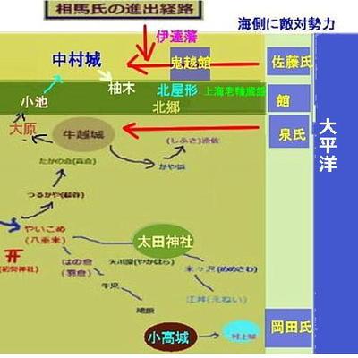 somaooharaebi111.jpg