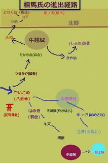somashiiii123.jpg