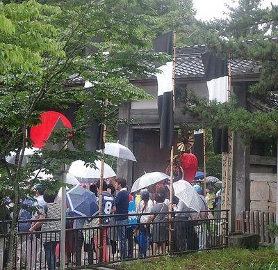 somashiro1.jpg
